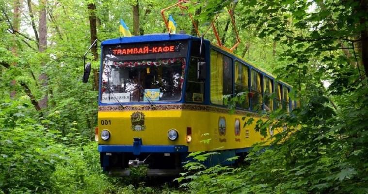 Экскурсия в трамвае-кафе