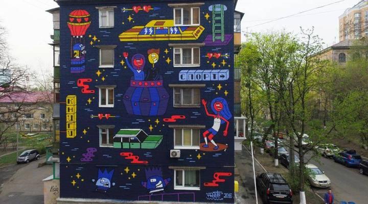 Граффити на ул Анри Барбюса