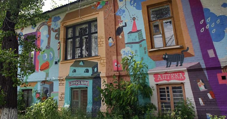 Психиатрическая больница имени Павлова