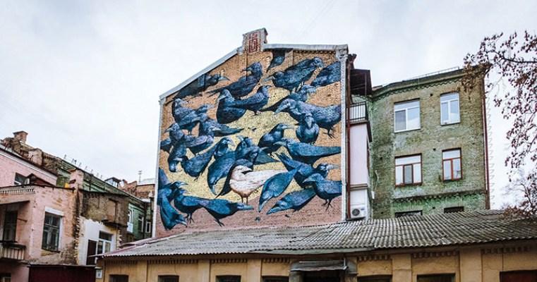 "Граффити ""Вороны"""