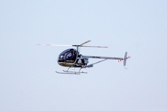 Развлечения в Киеве: Полеты на вертолете