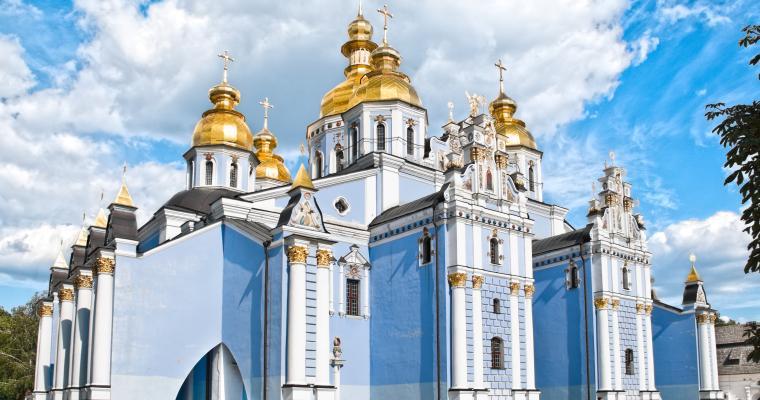 Экскурсия в Киеве: Стежками міста Ярослава