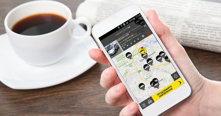 Hopin: такси за три клика