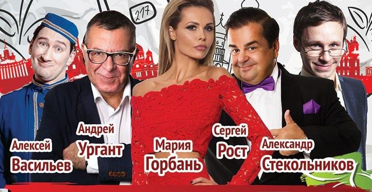 Спектакль в Киеве: Ну и фрукт ты!