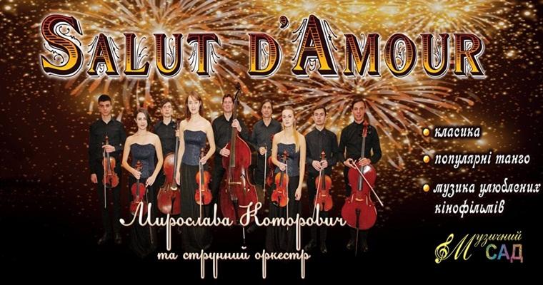 Концерт в Киеве: Мирослава Которович. Salut d'Amour