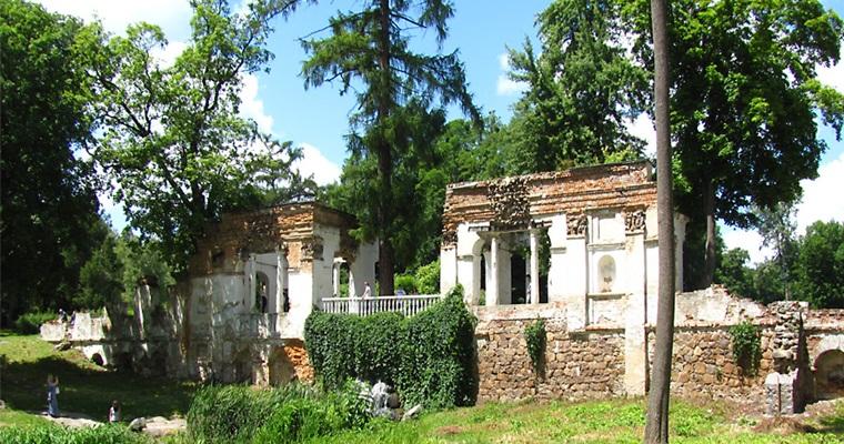 Дендропарк« Олександрія »