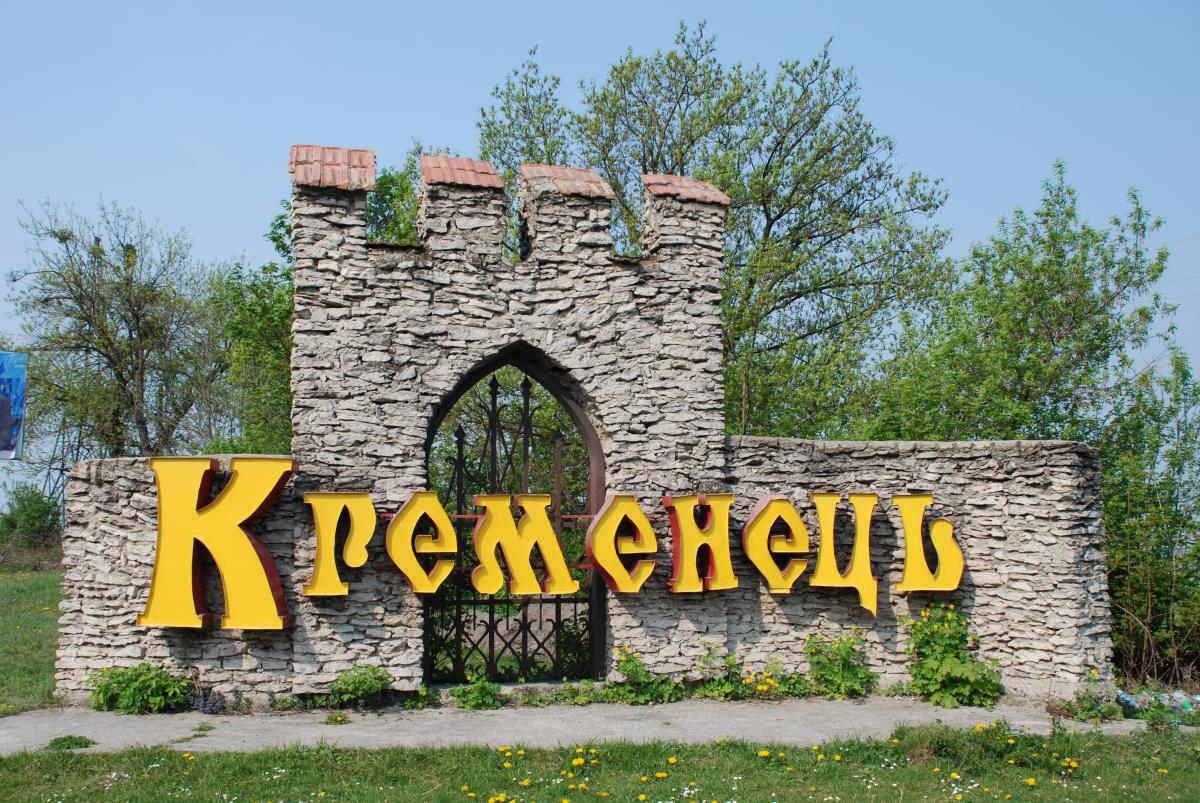 Туры по Украине: На майские праздники: 10 западных чудес Украины!