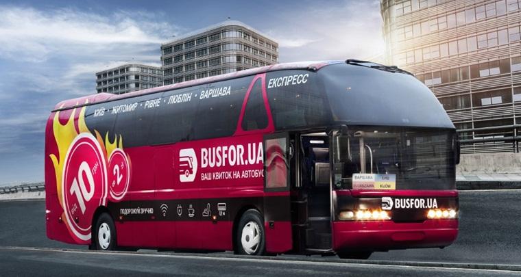 Busfor.ua – доступные билеты на любой рейс