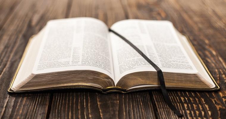Православные книги - бесценный дар наших предков