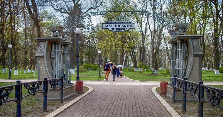 Экскурсия в Киеве: Тайны Царского сада