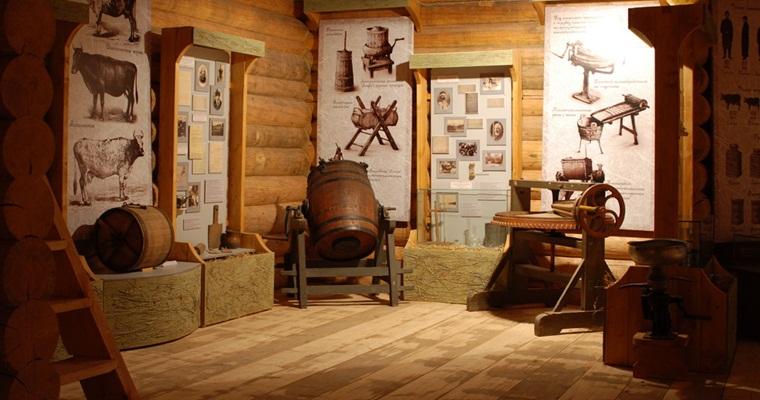 Музей масла