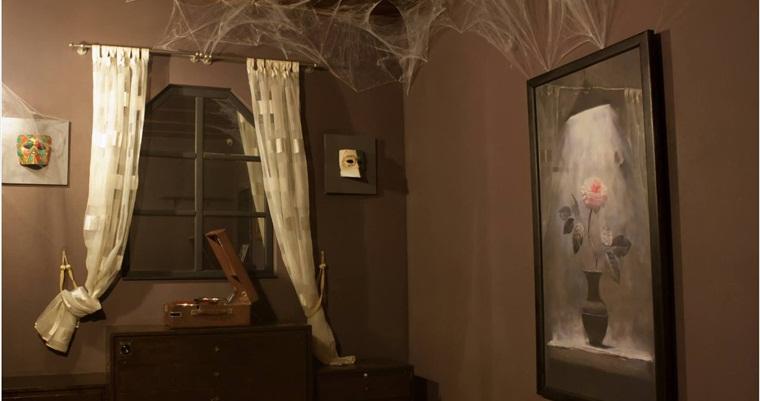 Гостевой дом призрака