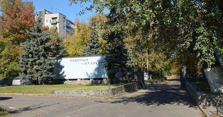 Экскурсия в Киеве: Шулявка. Киевский Голливуд