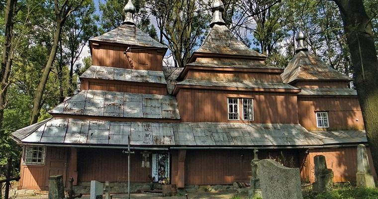Тур по Украине: Бойкив край