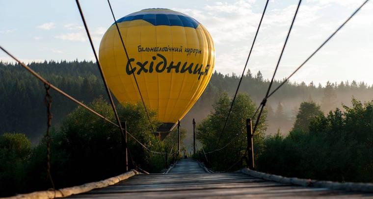 Фестивали воздушных шаров в Украине 2018: Сходница
