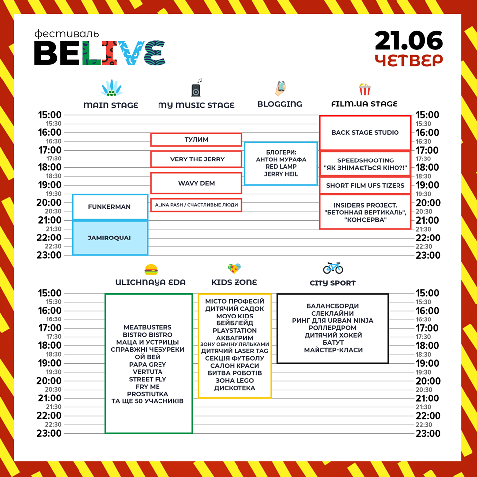 belive_day_1