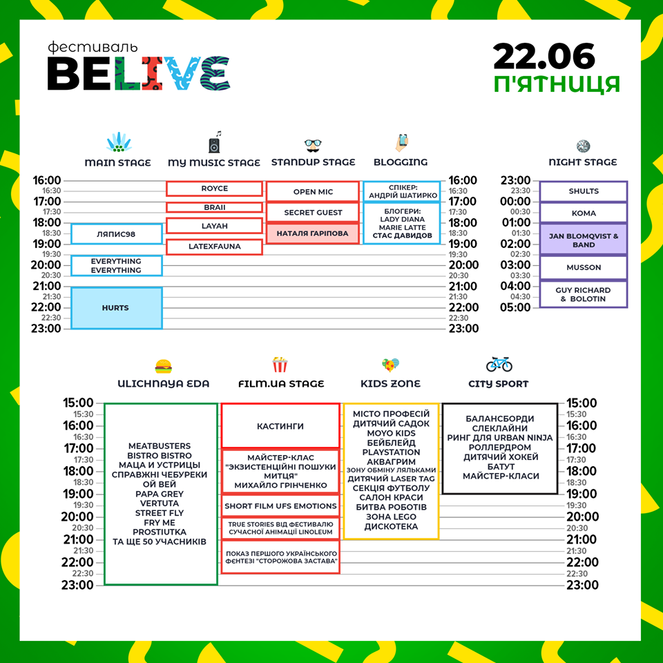 belive_day_2