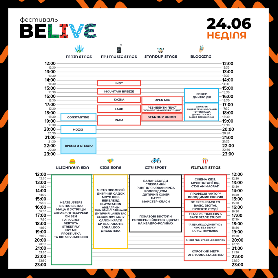 belive_day_4