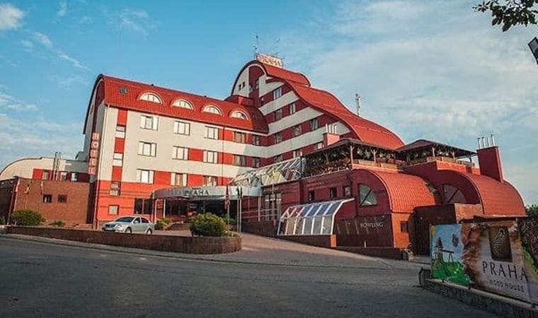 Ресторанный комплекс «Прага»