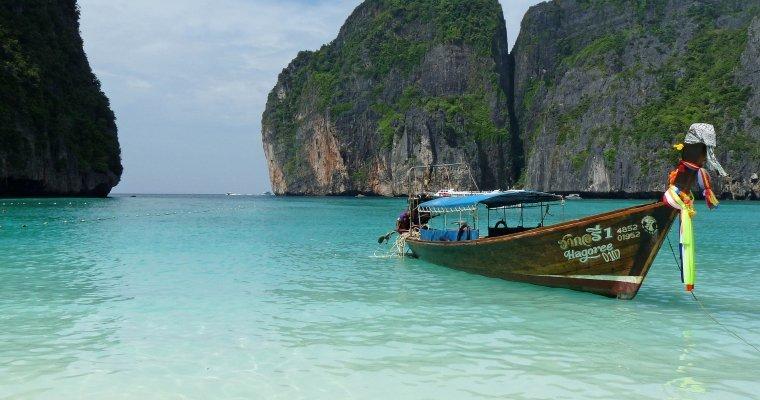 Надоела Затока? Отправляйтесь в Тайланд