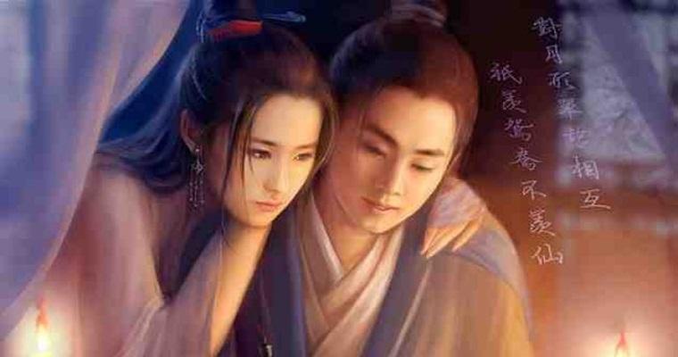 История любви Ден Сяосю и Мэн Цзян–нюй