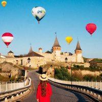 Фестиваль воздушных шаров в Каменце-Подольском тур из Киева