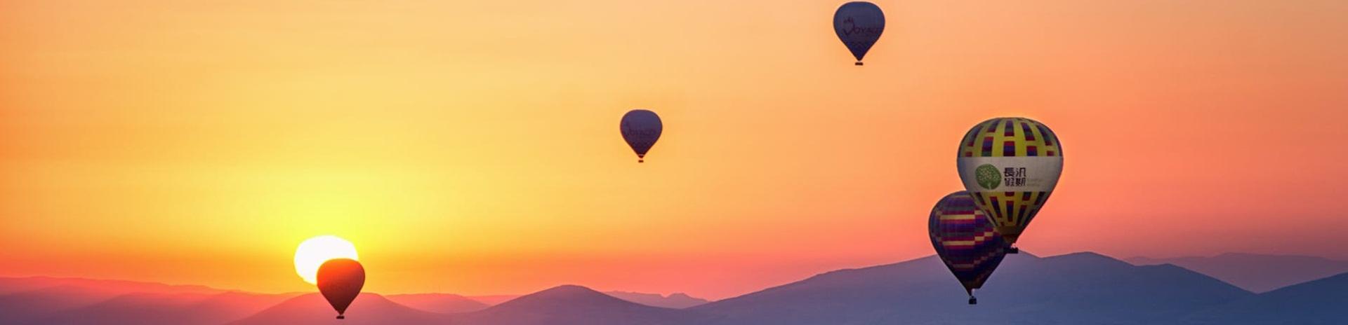 Фестиваль воздушных шаров слайдер
