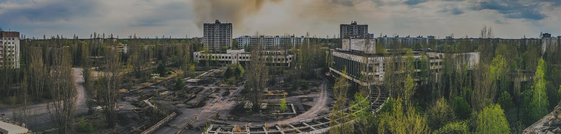 Чернобыль баннер