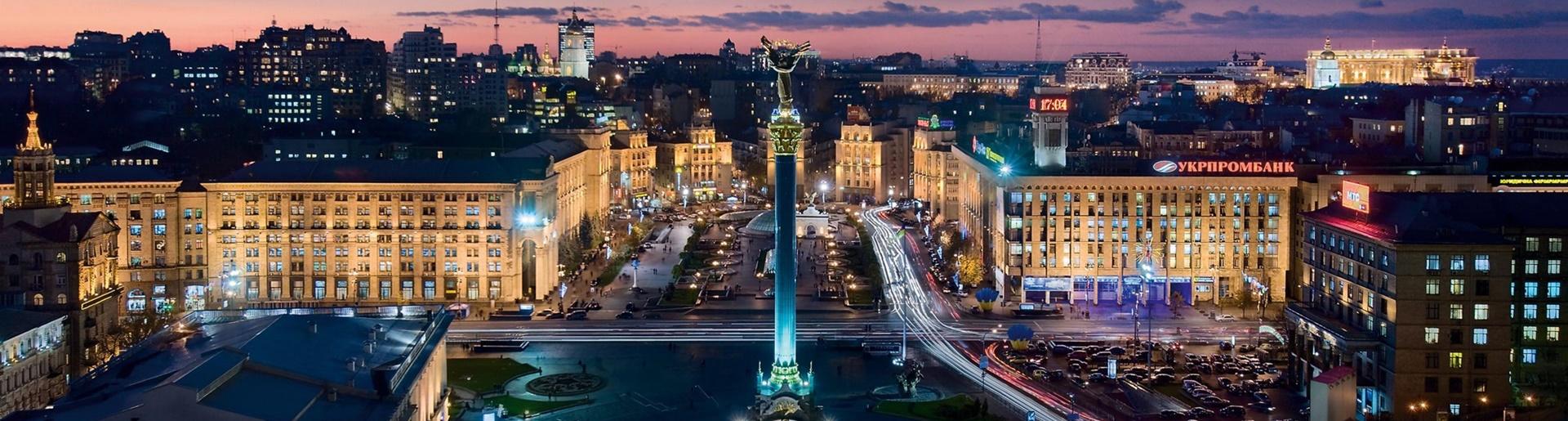 Киев слайдер