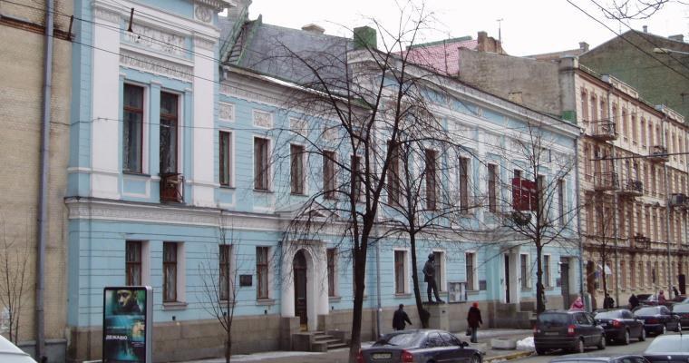 Екскурсія в музей Терещенко фото