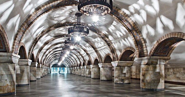 Екскурсія в метро фото